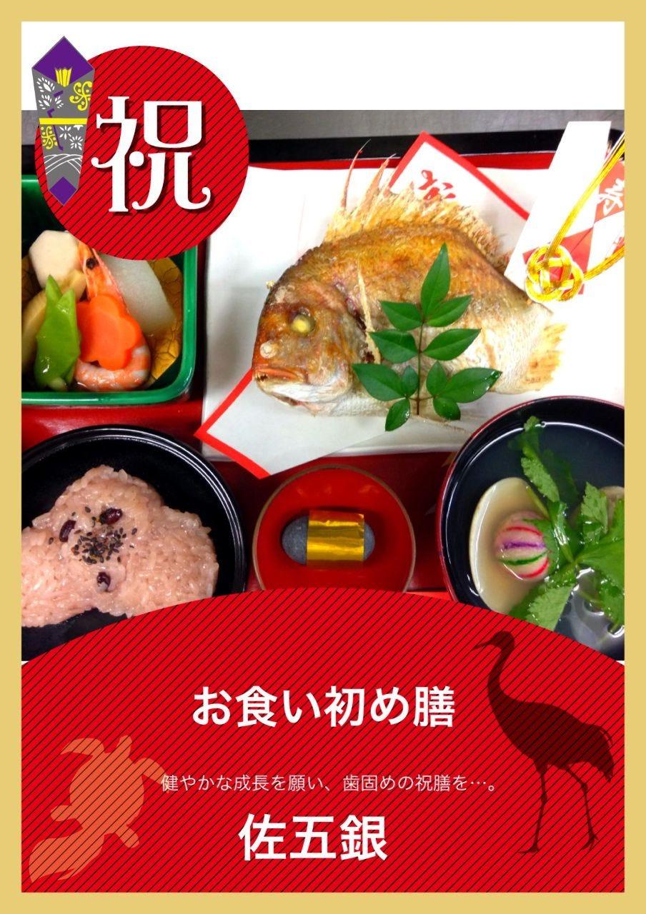 コース料理4,400円(税込)~