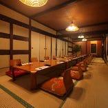 完全個室・完全予約制 の座敷席は最大40様までOK!!