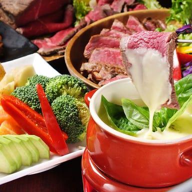 お肉料理食べ放題 個室居酒屋 隆盛‐Ryusei‐新宿東口店  こだわりの画像