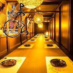 時間無制限 食べ飲み放題 全120種 居酒屋 海海 すすきの店