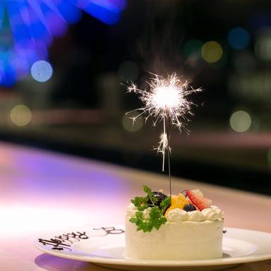 chef's V 横浜ランドマークタワー店 メニューの画像
