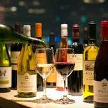 ワインは種類豊富にご用意しています。