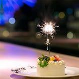 ●プラス1,100円税込でデザートをデコレーションケーキに変更可能です。ご予約時にお申し付けください●