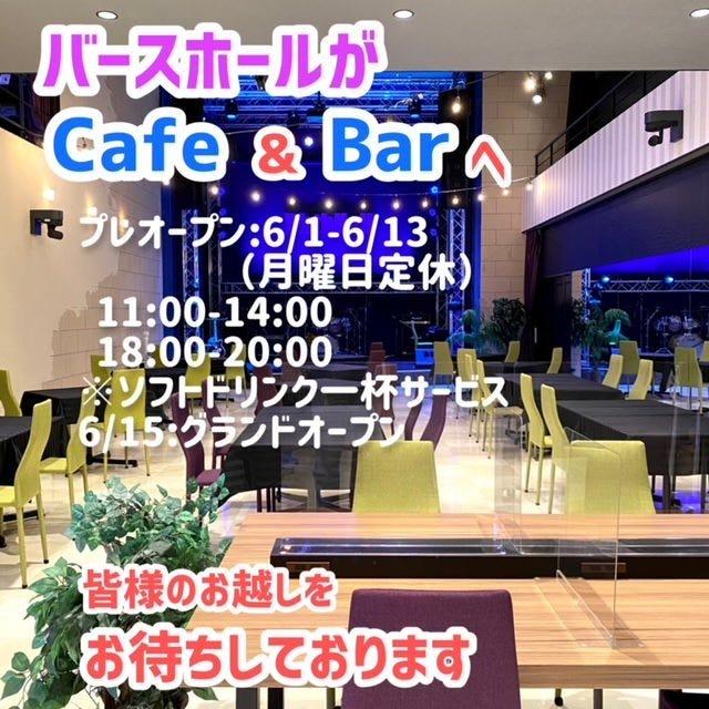 Café BirthHall 知立店