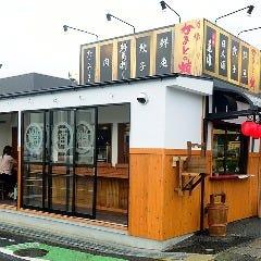 カマドのタコ ハイボール酒場 草津駅前店