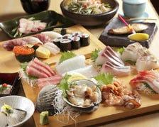新鮮魚介と寿司を楽しむ!宴会コース