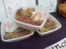 大人気!ベトナムお弁当何と500円!