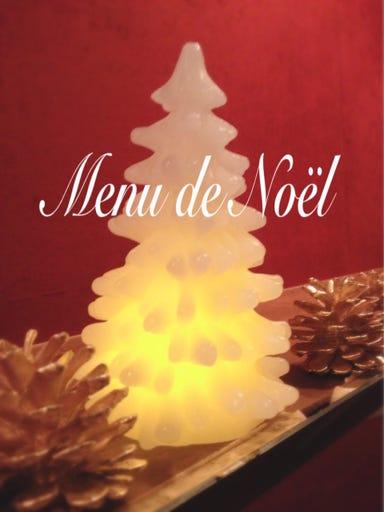 レストラン プランデルブ  コースの画像
