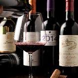 ◇ +500円で【世界各国のワイン30種類以上】の飲み放題も付きます! ◇