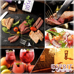 ビストロバル×肉酒場 ESPRIT(エスプリ)