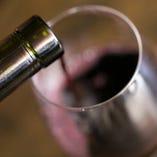 ワインソムリエのオーナー厳選!お肉に合うワインをご用意しております。