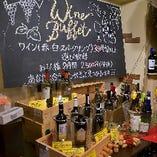 世界各国のワインをご用意しております。
