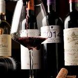 ハウスグラス赤ワインは各520円です。
