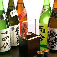 日本酒にこだわり