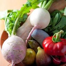淡路野菜にこだわり