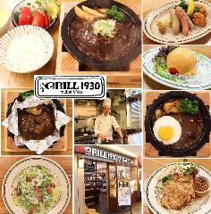 GRILL 1930 つばめグリル アトレ上野店
