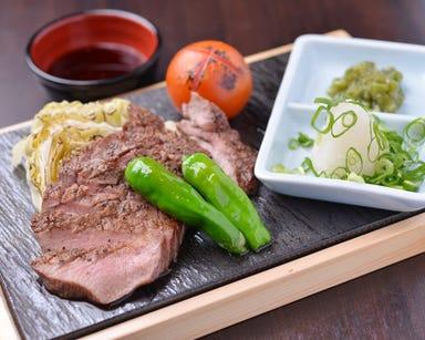 牛たんと鶏すき 広島赤鶏の店 てごう屋 こだわりの画像