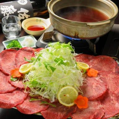 牛たんと鶏すき 広島赤鶏の店 てごう屋 コースの画像