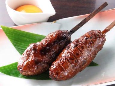 牛たんと鶏すき 広島赤鶏の店 てごう屋 メニューの画像
