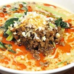 「熟成」タンタン麺