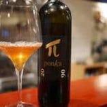 厳選されたワインとお料理を楽しめるペアリングコース。