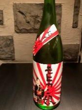 今月の日本酒1「モヒカン娘」