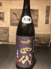 今月の日本酒2「十四代 白鶴錦」