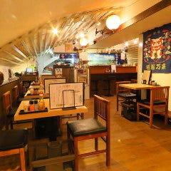 沖縄料理 やんばるダイナー