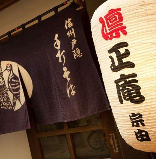 信州戸隠の伝統に基いた手打ち蕎麦・逸品料理をお楽しみ下さい。