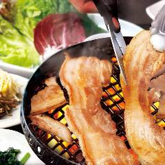 韓国家庭料理 火の村