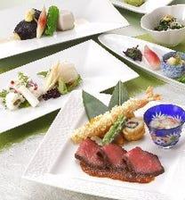 ◆花懐石◆お料理のみ5,000円(税込5,500円)