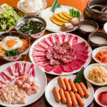 【90分食べ放題】焼肉食べ放題コース