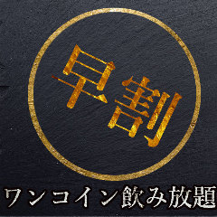 Kankoku Yakiniku Samugyopusaru Doyaji
