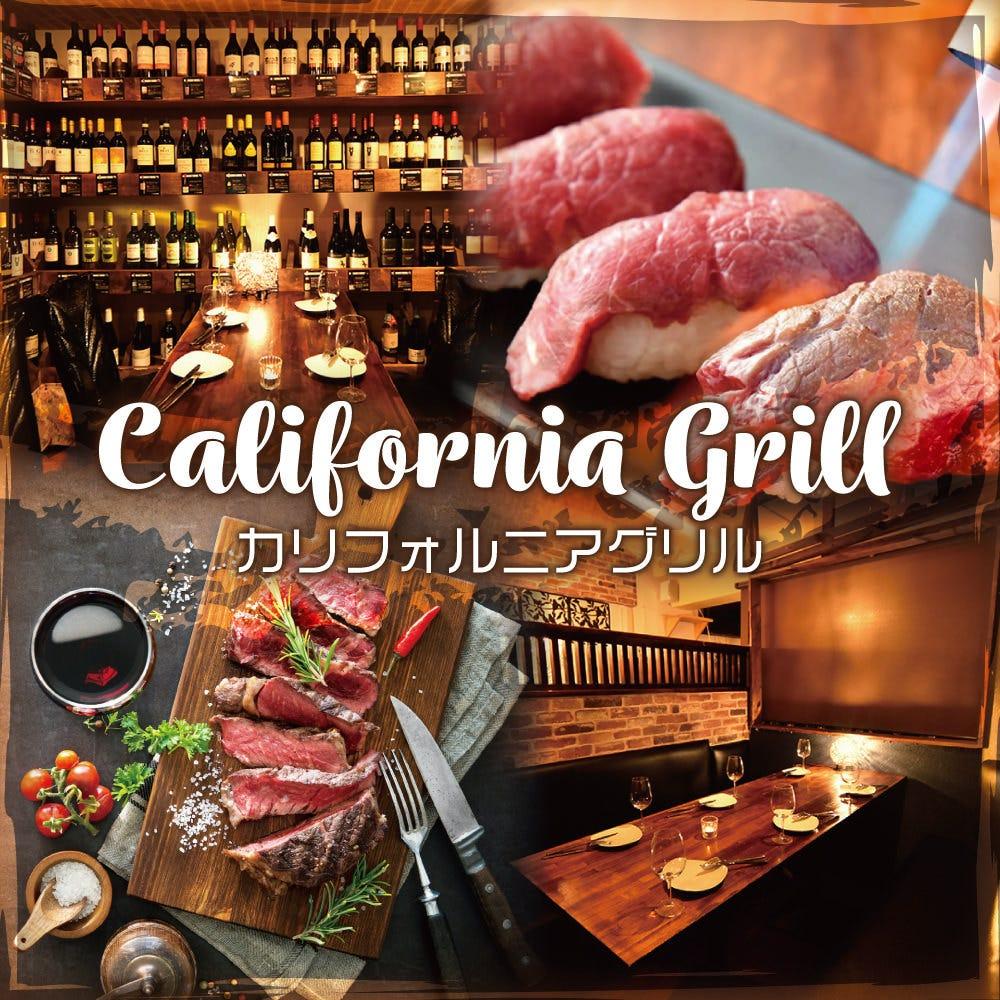 個室肉バル&食べ放題 カリフォルニアグリル 蒲田店