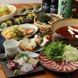 産直魚介と創作料理を味わう飲み放題付コース3,500円からご用意