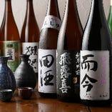 獺祭など店主が厳選する全国の日本酒や本格焼酎を多数常備