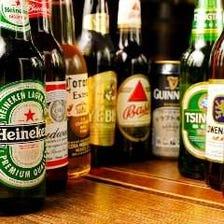 世界各地を代表するビールをどうぞ!