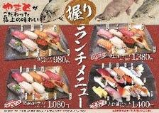 """""""漁場直結""""の鮮魚寿司をランチで堪能"""