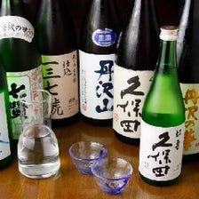 豊富な日本酒 プレミア日本酒も有り!!