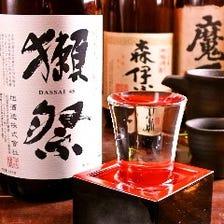 獺祭を筆頭に数種類の日本酒をご用意