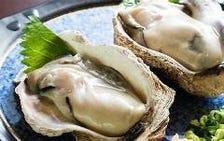 超新鮮・生牡蠣