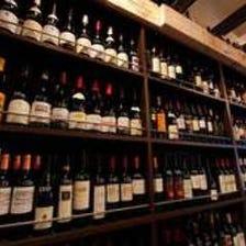 選べるグラスワイン