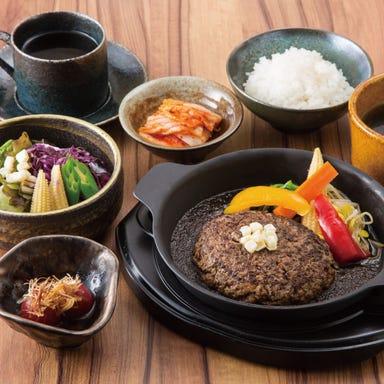 松阪牛専門焼肉 慶 ヒルトン福岡シーホーク メニューの画像