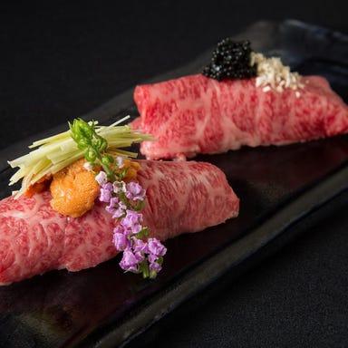 松阪牛専門焼肉 慶 ヒルトン福岡シーホーク こだわりの画像