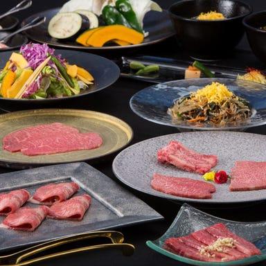 松阪牛専門焼肉 慶 ヒルトン福岡シーホーク コースの画像