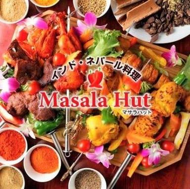 アジアンダイニング マサラハット 原宿店  コースの画像