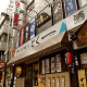 新宿駅西口から徒歩3分