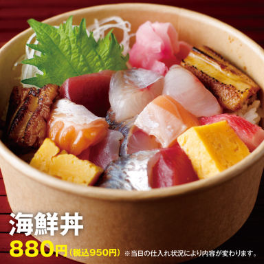 創作料理ゆうが沼津  メニューの画像