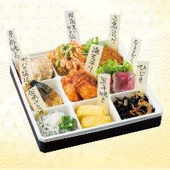 九種類のお惣菜