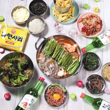韓国料理 サムギョプサル ナッコプセ ばぶばぶ 梅田店 コースの画像
